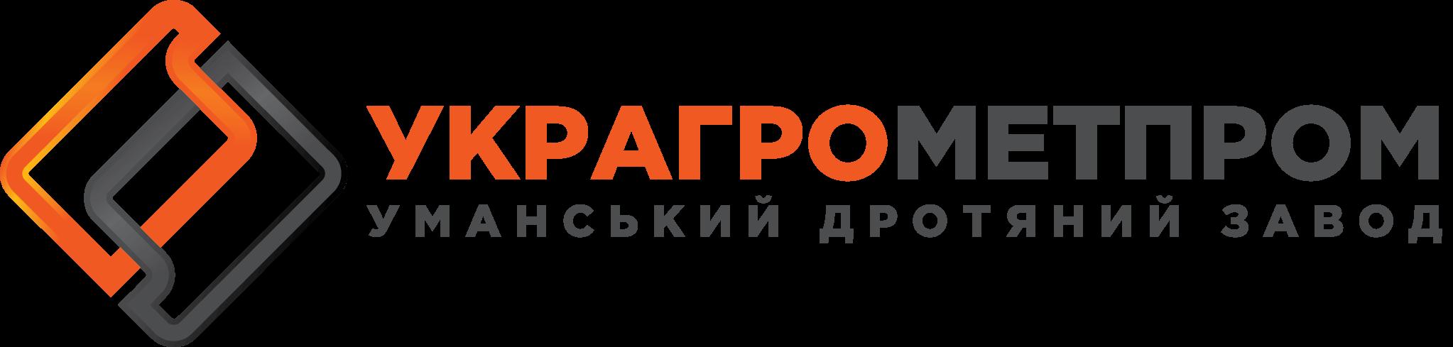 УКРАГРОМЕТПРОМ
