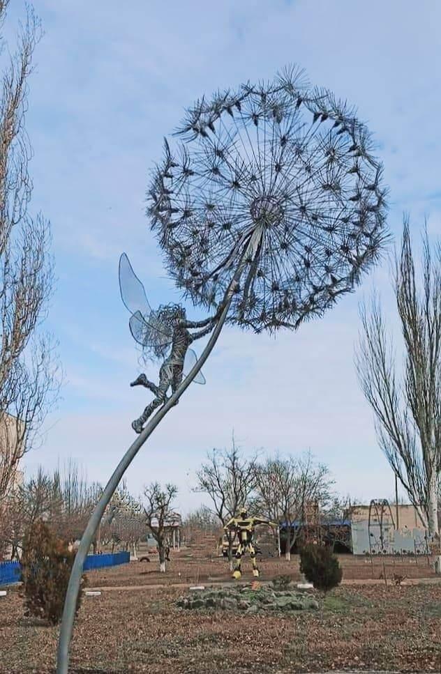 Скульптура одуванчика из проволоки