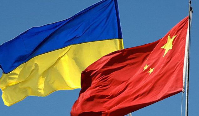 Украина вводит антидемпинговые пошлины в отношении металлических изделий из Китая